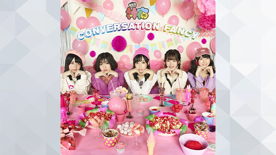 神宿:CONVERSATION FANCY