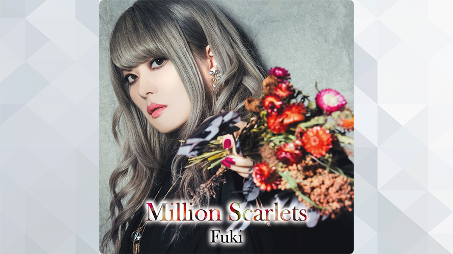 Fuki:Million Scarlets