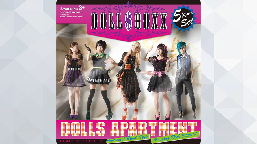 DOLL$BOXX:DOLLS APARTMENT