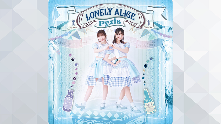 Pyxis:LONELY ALICE