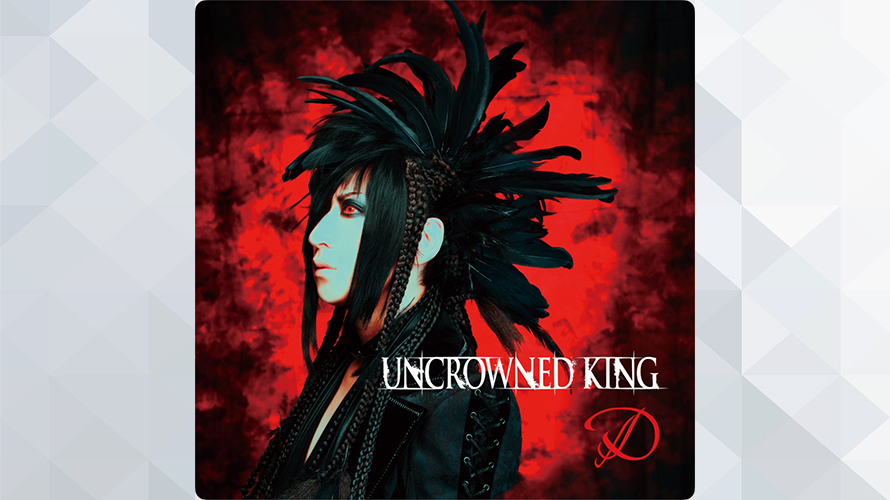 D:UNCROWNED KING