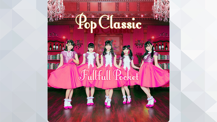 Fullfull Pocket:Pop Classic