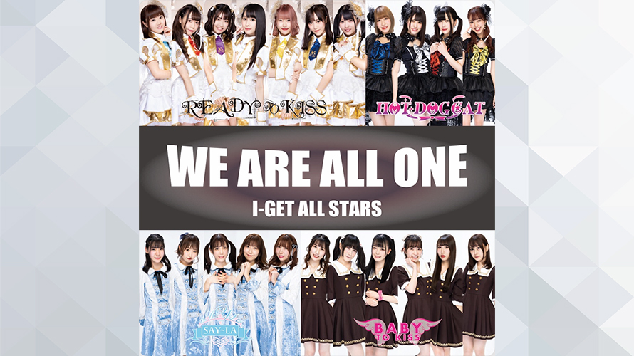I-GET ALL STARS:WE ARE ALL ONE