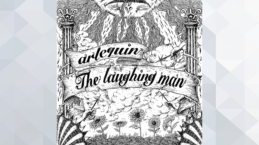 アルルカン:The laughing man