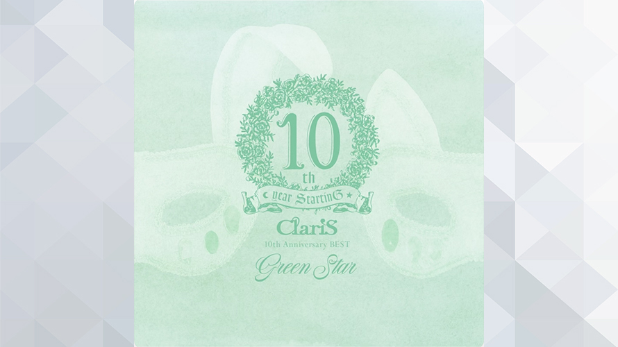 ClariS:ClariS 10th Anniversary BEST - Green Star -
