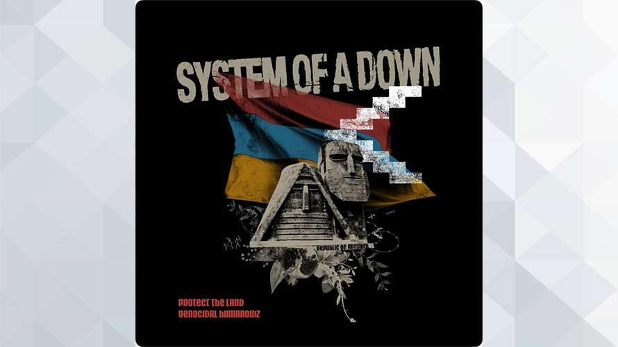 System of a Down:Protect The Land