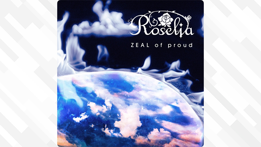 Roselia:ZEAL of proud